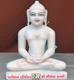 """Picture of Super White Simandhar Swami 11"""" Murti 11S23"""