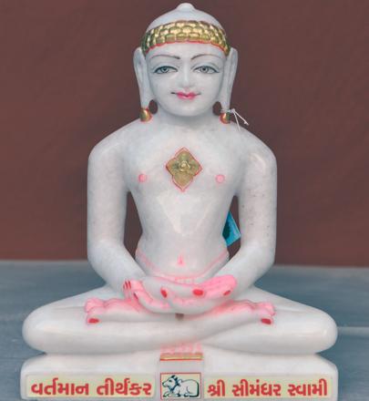 """Picture of Super White Simandhar Swami 11"""" Murti 11S17"""