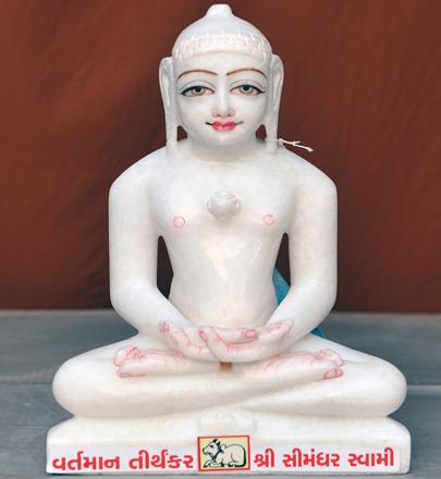 """Picture of Super White Simandhar Swami 11"""" Murti 11S18"""
