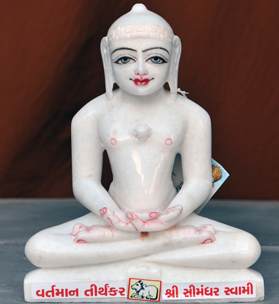 """Picture of Super White Simandhar Swami 11"""" Murti 11S8"""