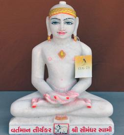 "Picture of Normal White Simandhar Swami 13"" Murti 13N27"