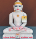 "Picture of Normal White Simandhar Swami 13"" Murti 13N27"
