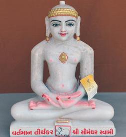 "Picture of Normal White Simandhar Swami 13"" Murti 13N26"