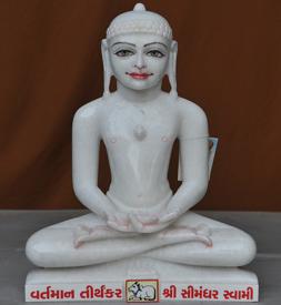 """Picture of Super White Simandhar Swami 15"""" Murti 15S04"""