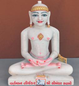 "Picture of Normal White Simandhar Swami 13"" Murti 13N35"