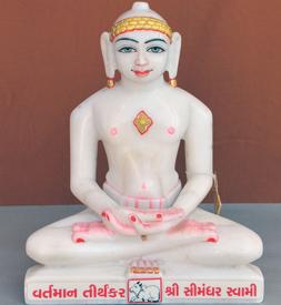 "Picture of Normal White Simandhar Swami 13"" Murti 13N36"