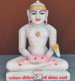 "Picture of Normal White Simandhar Swami 13"" Murti 13N37"