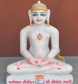 "Picture of Normal White Simandhar Swami 13"" Murti 13N38"