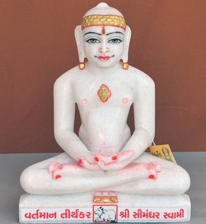 "Picture of Normal White Simandhar Swami 13"" Murti 13N39"