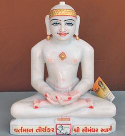 "Picture of Normal White Simandhar Swami 13"" Murti 13N40"