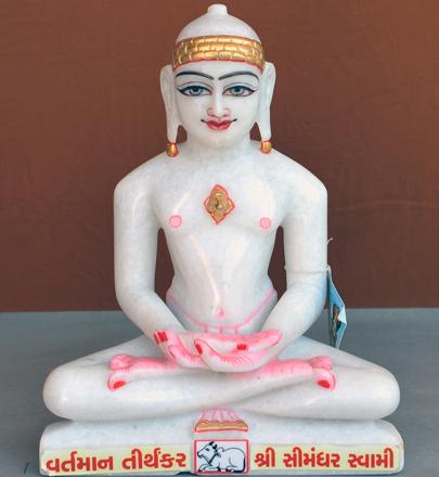 """Picture of Super White Simandhar Swami 11"""" Murti 11S33"""