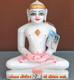 """Picture of Super White Simandhar Swami 11"""" Murti 11S38"""