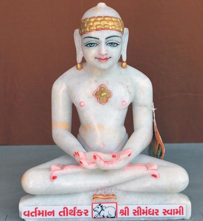 "Picture of Normal White Simandhar Swami 11"" Murti 11N29"