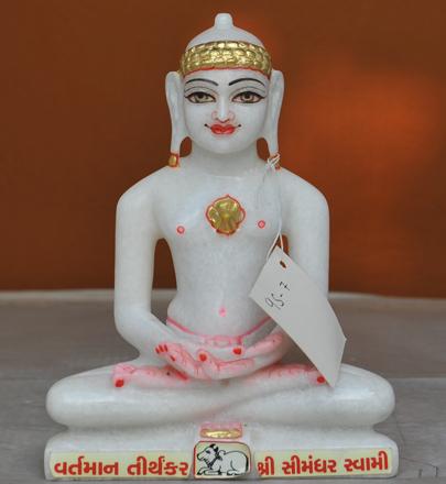 """Picture of Super White Simandhar Swami 9"""" Murti 9S7"""