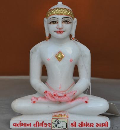"""Picture of Super White Simandhar Swami 9"""" Murti 9S10"""