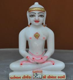 """Picture of Super White Simandhar Swami 9"""" Murti 9S21"""
