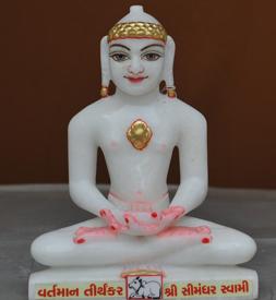 """Picture of Super White Simandhar Swami 9"""" Murti 9S31"""