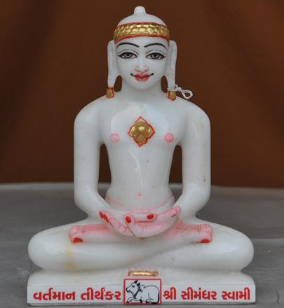 """Picture of Super White Simandhar Swami 9"""" Murti 9S32"""