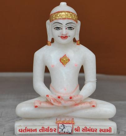 """Picture of  7S12 Super White Simandhar Swami 7"""" Murti 7S12"""