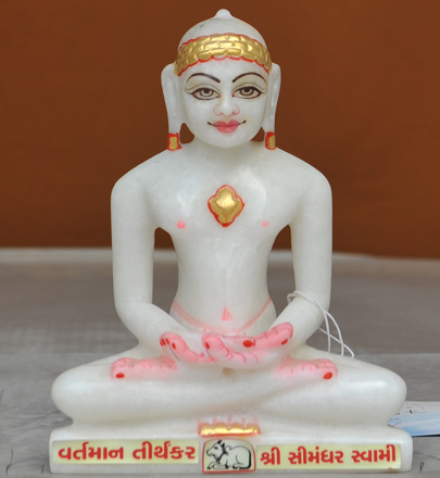 "Picture of 7S18 Super White Simandhar Swami 7"" Murti 7S18"