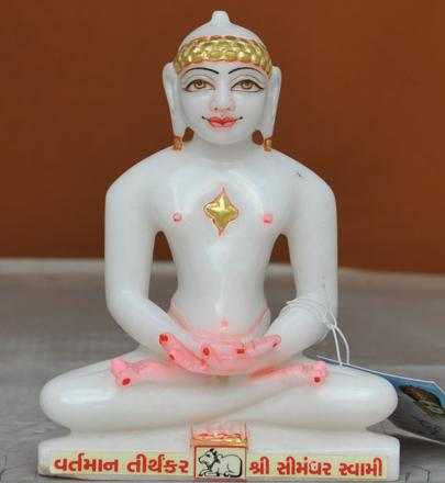 """Picture of 7S28 Super White Simandhar Swami 7"""" Murti 7S28"""