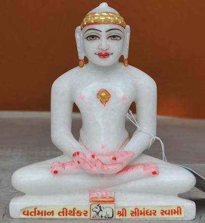 """Picture of 7S29 Super White Simandhar Swami 7"""" Murti 7S29"""