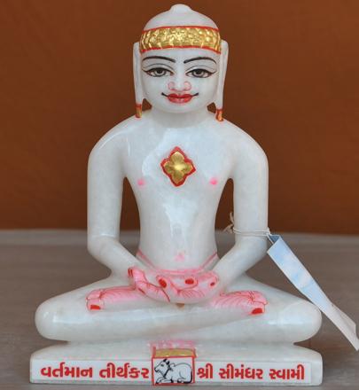 """Picture of 7S39 Super White Simandhar Swami 7"""" Murti 7S39"""
