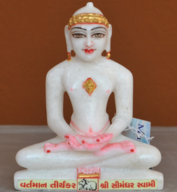 """Picture of 7S46 Super White Simandhar Swami 7"""" Murti 7S46"""