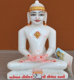 "Picture of 7S47 Super White Simandhar Swami 7"" Murti 7S47"