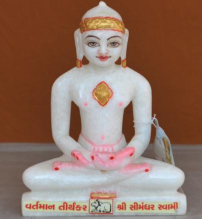 """Picture of 7S50 Super White Simandhar Swami 7"""" Murti 7S50"""
