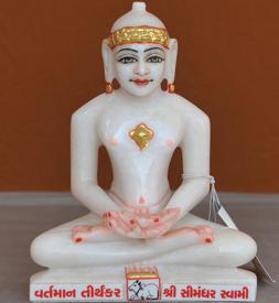 """Picture of 7S51 Super White Simandhar Swami 7"""" Murti 7S51"""