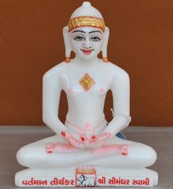 """Picture of 7S58 Super White Simandhar Swami 7"""" Murti 7S58"""