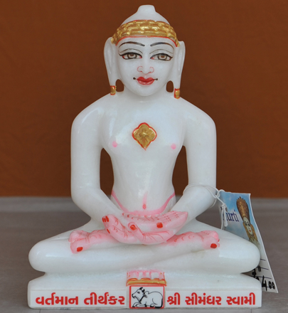 "Picture of 7S66 Super White Simandhar Swami 7"" Murti 7S66"