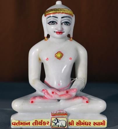 "Picture of 9N12 Normal White Simandhar Swami 9"" Murti 9N12"