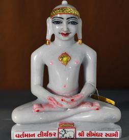 "Picture of 9N13 Normal White Simandhar Swami 9"" Murti 9N13"