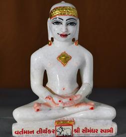 "Picture of 9N17 Normal White Simandhar Swami 9"" Murti 9N17"