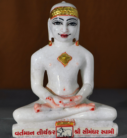 "Picture of 9N17 Normal White Simandhar Swami 9"" Murti 9N17"