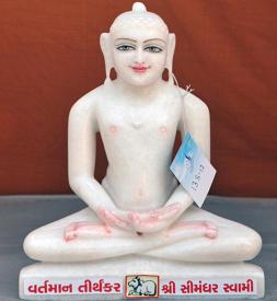 """Picture of 13S12 Super White Simandhar Swami 13"""" Murti 13S12"""