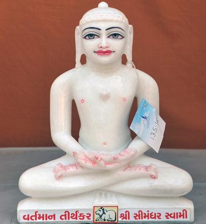 """Picture of 13S16 Super White Simandhar Swami 13"""" Murti 13S16"""
