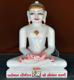 """Picture of 13S29 Super White Simandhar Swami 13"""" Murti 13S29"""