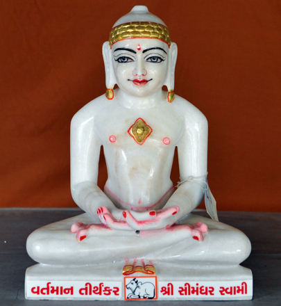 """Picture of 13S32 Super White Simandhar Swami 13"""" Murti 13S32"""