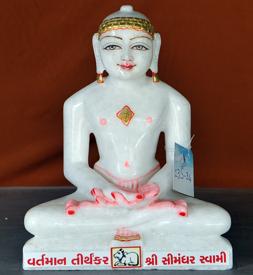 """Picture of 13S34 Super White Simandhar Swami 13"""" Murti 13S34"""