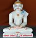 """Picture of 13S36 Super White Simandhar Swami 13"""" Murti 13S36"""