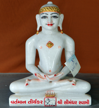 "Picture of 13S38 Super White Simandhar Swami 13"" Murti 13S38"