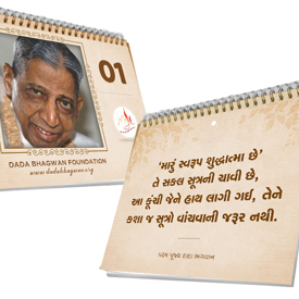 Picture of Gujarati Life time calendar