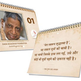 Picture of Hindi Life time calendar