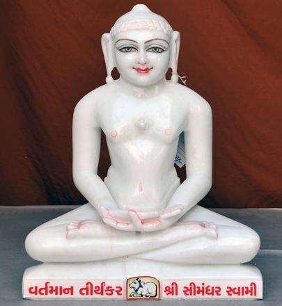 """Picture of 15SW6 Super White Simandhar Swami 15"""" Murti 15SW6"""