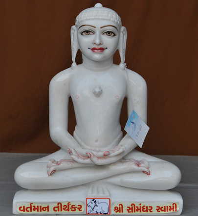 "Picture of 17S05  Super White Simandhar Swami 17"" Murti 17S05"