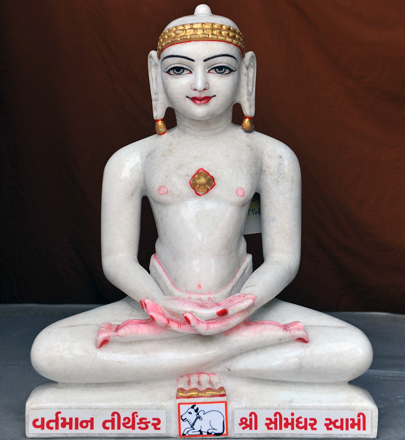 """Picture of 17NW5  Normal White Simandhar Swami 17"""" Murti 17NW5"""