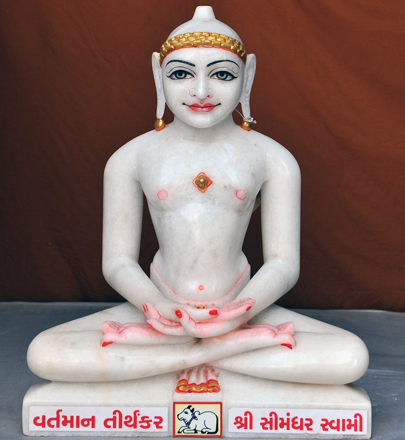 "Picture of 17NW3  Normal White Simandhar Swami 17"" Murti 17NW3"